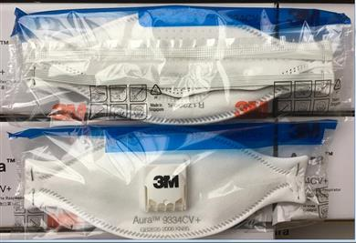 3M 9334CV+ 带阀防颗粒物呼吸器 KN95