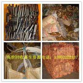東莞鎢鋼回收