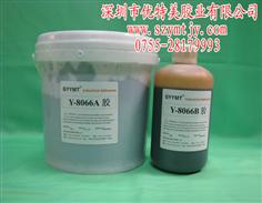 Y-8066AB膠 灌封黑膠 電子灌封膠 環氧樹脂AB膠 黑絲填充膠 黑色灌封膠