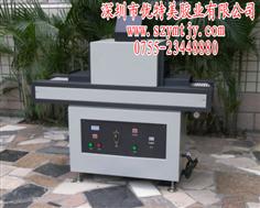 UVA2-20型紫外線固化機 UV隧道爐 UV固化機 油墨固化機
