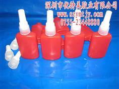 50g紅瓶 塑膠瓶 厭氧膠瓶 缺氧膠瓶 塑膠膠水瓶 塑料瓶