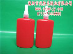 250g紅瓶 塑膠瓶 厭氧膠瓶 缺氧膠瓶 塑膠膠水瓶 塑料瓶