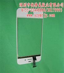 觸摸屏膠水,手機觸摸屏膠水,液態光學膠,UV水膠,UV光學膠水。