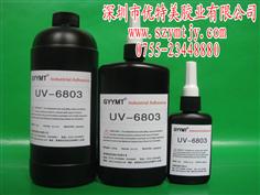 深圳紫外線膠水,金屬塑料膠水,UV膠水,亞克力工藝品膠水。