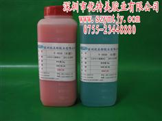 浙江塑膠金屬AB膠水,**酸AB膠,杭州藍紅膠,揚聲器膠水。