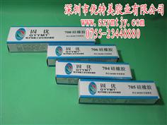 704硅橡膠,單組份膠水,絕緣膠,密封膠,金屬橡膠膠水,