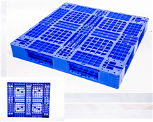 璧山川字塑料托盘|赛普塑料托盘|重庆本地托盘厂家