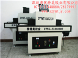 深圳UV固化機,觸摸屏固化機,東莞紫外線固化機,小型桌面式UV機,臺式UV固化機。