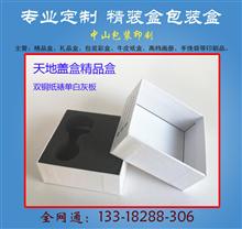 广东中山精品盒 烫金烫银高档手工盒