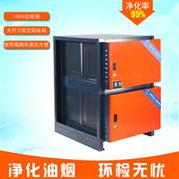 高效型油烟净化器 24000风量