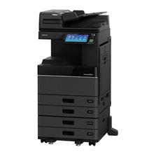 东芝e-STUDIO4515AC数码复合机