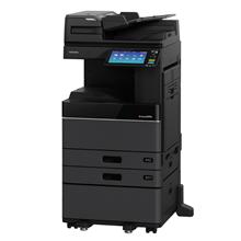 12bet官方网站下载e-STUDIO3518A数码复合机