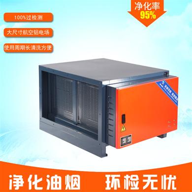 高效型油烟净化器 12000风量