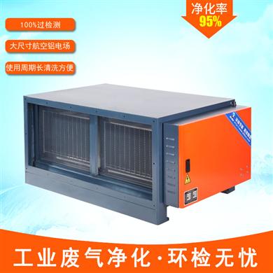 高效型油雾净化器 16000风量