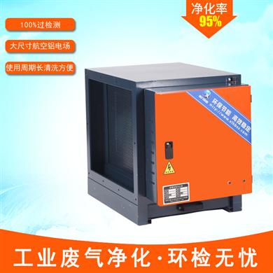 高效型油雾净化器 3000风量