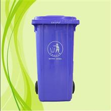 重庆环境塑料垃圾桶|重庆240升塑料垃圾桶厂家|重庆带轮垃圾桶