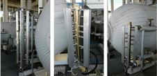 UDZ型电接点水位计
