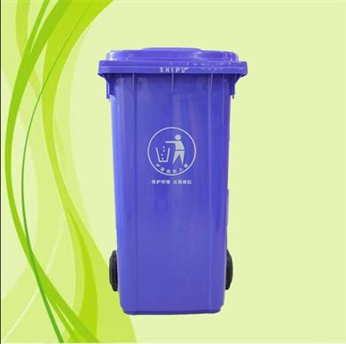 重庆环境塑料垃圾桶 重庆240升塑料垃圾桶厂家 重庆带轮垃圾桶