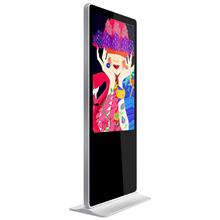 42寸立式广告机