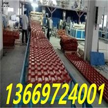 树脂瓦 云南昆明树脂瓦生产厂家