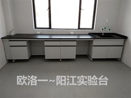 阳江实验台