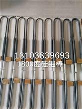 1800型硅钼棒