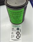 CLAIANT系列温度指示卡Humitector湿度卡3个点5-10-60%
