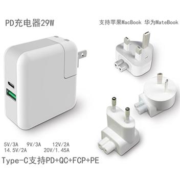 iphone8plus PD充电器QC4.0快速华为Matebook Type-C笔记本适配器