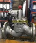 ZCRB-16P DN80不銹鋼常開式燃氣電磁切斷閥