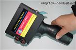 手持喷码机 手提式打字机 KBQ-530打码机