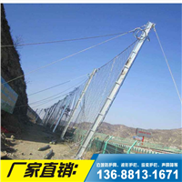 RXI-200被动防护网,边坡防护网