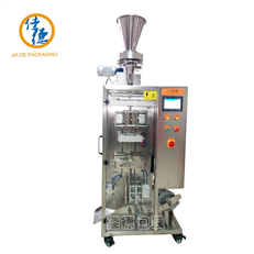 Irregular Shape Sachet Granule Packing Machine