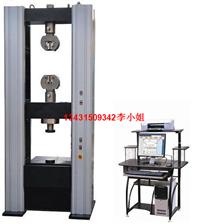 300KN微机控制万能试验机