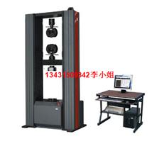 50KN电子式万能试验机