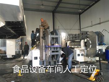 北京食品设备专业卸车吊装人工搬运服务
