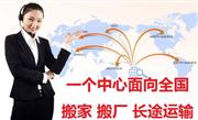 深圳南山企業搬家公司 南山附近搬家服務