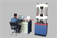 100KN微機屏顯式液壓萬能試驗機