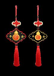 乌金碳雕礼品 平安福汽车挂件 -1362