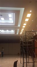視頻會議燈光工程