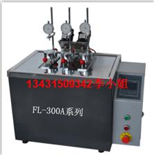 FL-300A熱變形、維卡軟化點溫度測定儀