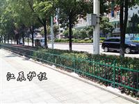 惠州市绿化带隔离护栏