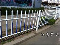 柳州市冲孔穿插护栏