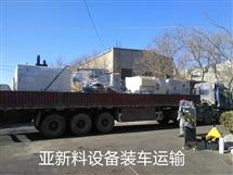 亚新科设备装卸吊装/北京大成十年吊装搬运经验