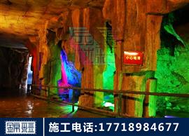 水泥溶洞施工 塑石假山制作 仿真巖洞施工水泥山洞 鐘乳石制作