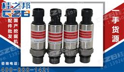 三一挖掘机压力传感器M5134-C1952X-500BG 60014940
