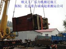院校實驗單位機器設備卸車搬運