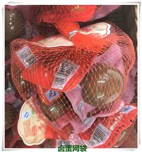 食品包装网袋卤蛋包装网袋网兜