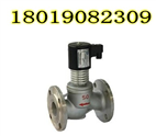 ZCG鑄鋼常閉電磁閥_耐高溫法蘭鑄鋼電磁閥AC220V