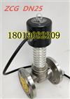 ZCG高溫電磁閥_不銹鋼法蘭高溫350℃電磁閥