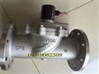 不銹鋼法蘭電磁閥DN100 熱水電磁閥ZCS水用電磁閥1.6MPA